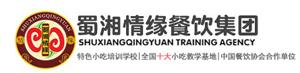 杭州烘焙短期培训班