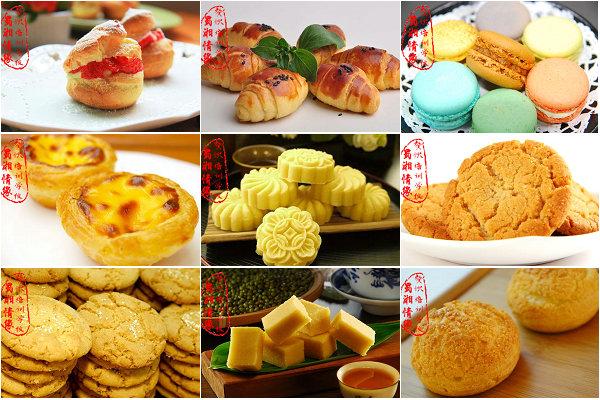 杭州烘焙短期培训班:蛋糕培训、面包培训、糕点培训、点心培训