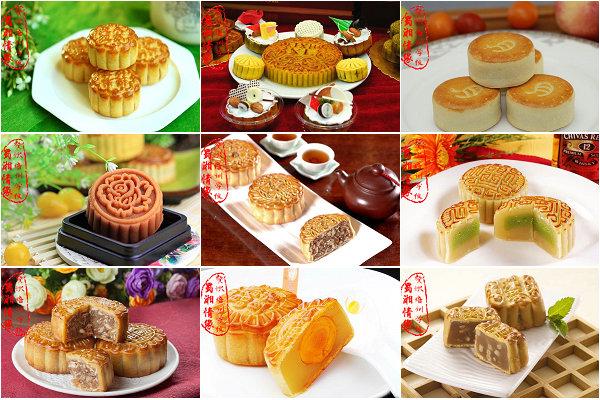 杭州月饼培训班:杭州哪里有月饼培训_月饼制作培训班_广式月饼培训