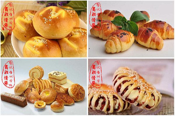 杭州烘焙短期培训班_面包培训_杭州面包培训速成班_杭州面包培训多少钱