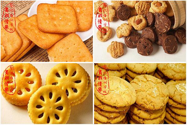 杭州饼干培训班:哪里有饼干培训班_饼干培训班学费用多少钱_哪里可以学做饼干